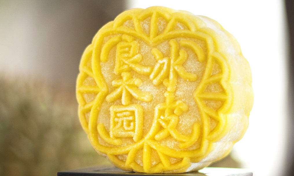 1D24 Durian Snowskin Mooncake