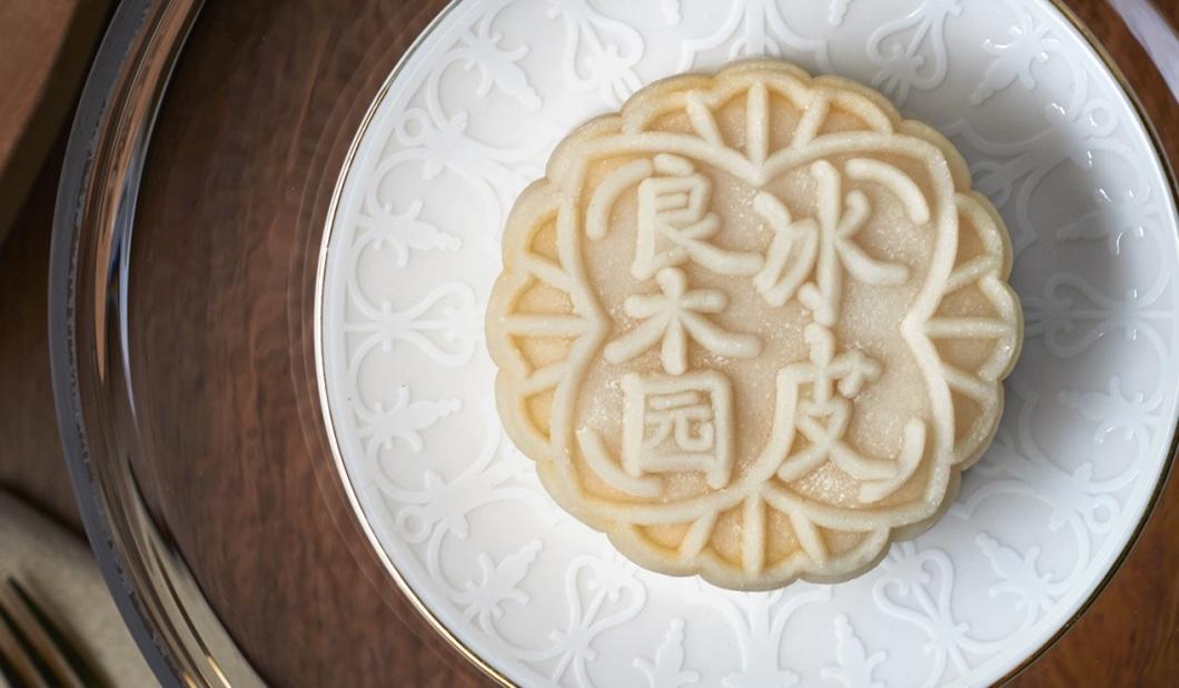 1'Mao Shan Wang' Snowskin Mooncake