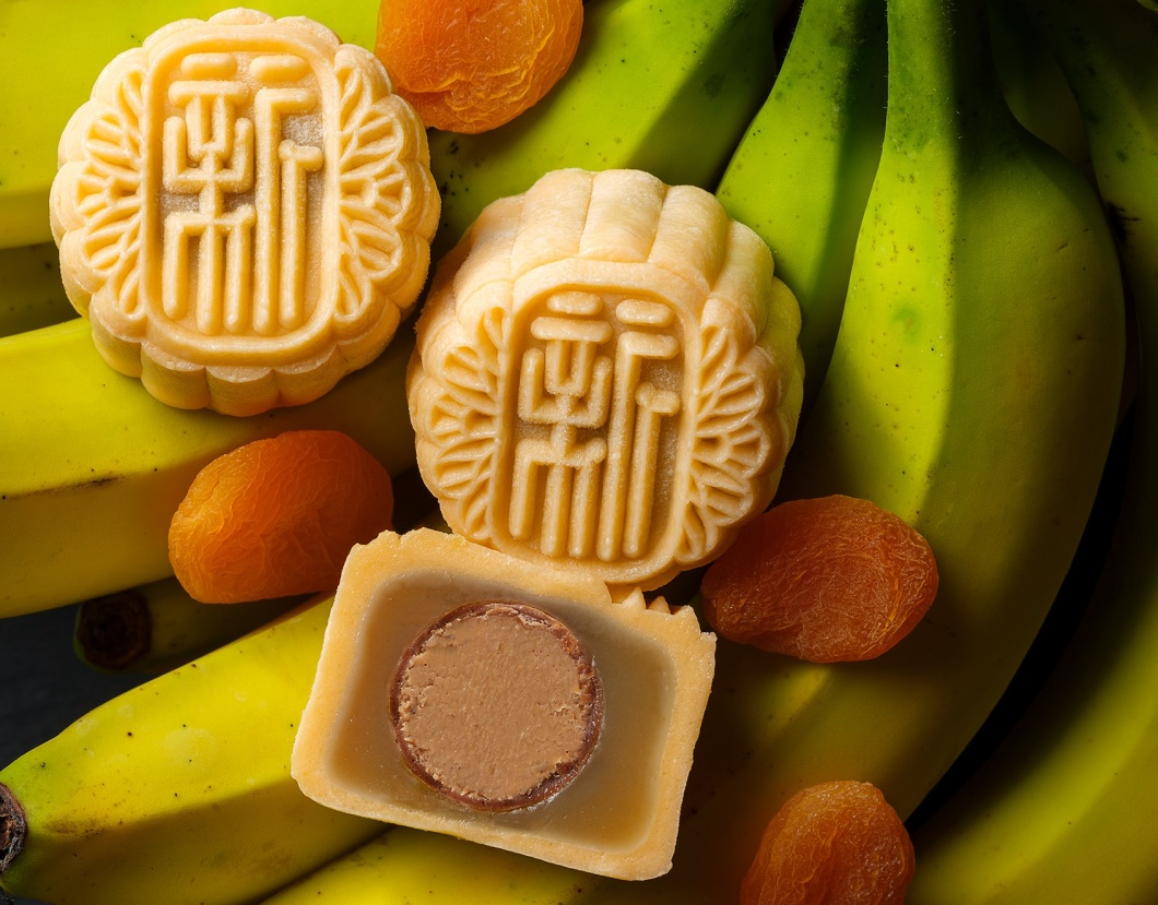 1Xin Cuisine - Low Sugar White Lotus Seed Paste with Banana Apricot Praline