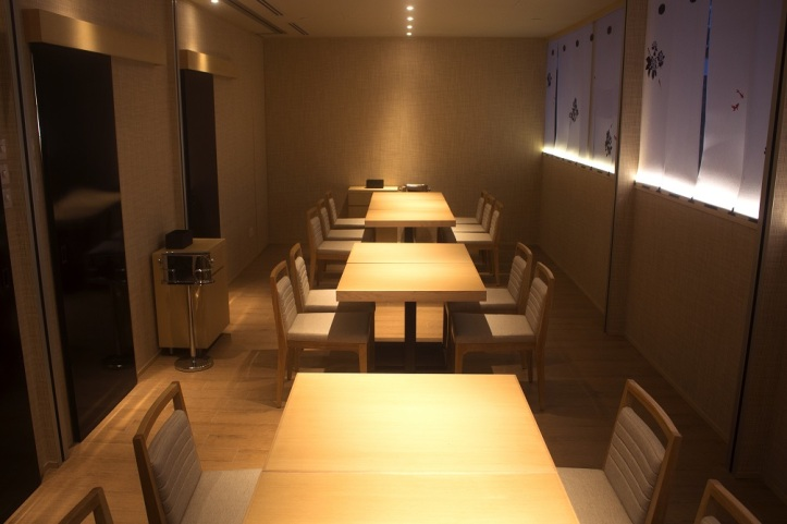 Ishi private rooms
