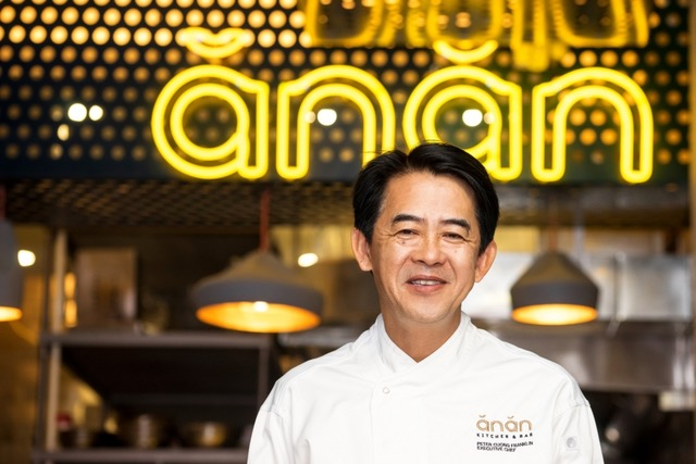 Anan Saigon - Founder Chef Peter Cuong Franklin