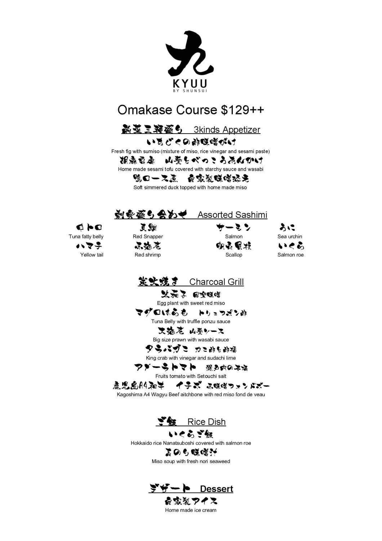 Kyuu by Shunsui Ten-Course Menu
