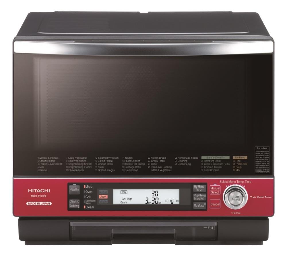 Microwave Oven - MRO-AV200E