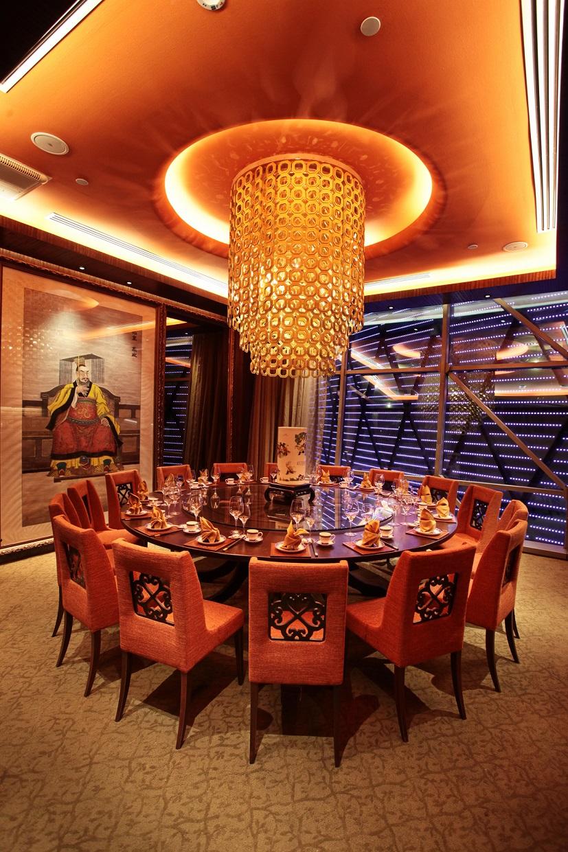 Taste Paradise ION VIP Room