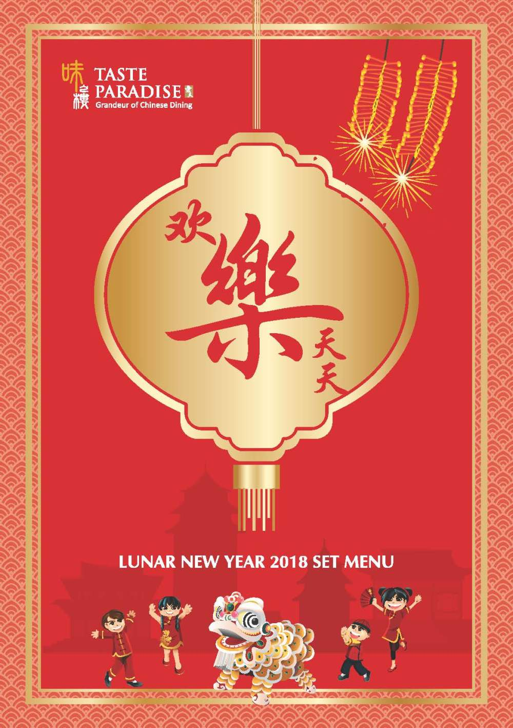 Viewing_-Taste-CNY-2018_Page_01