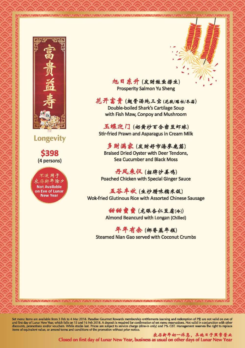 Viewing_-Taste-CNY-2018_Page_02