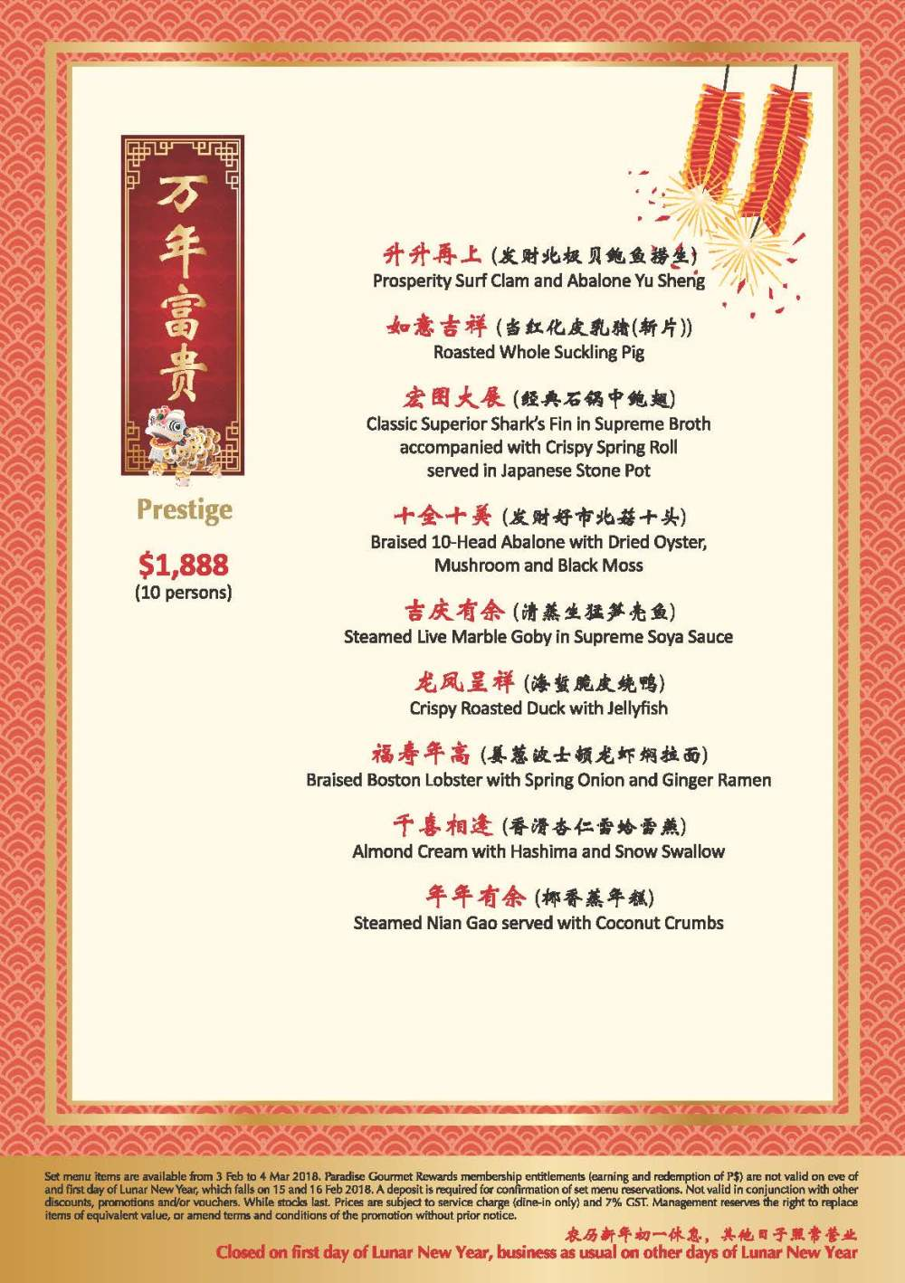 Viewing_-Taste-CNY-2018_Page_10