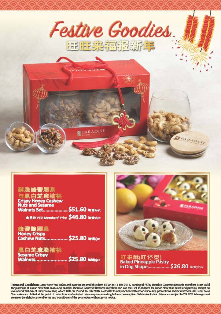 Viewing_-Taste-CNY-2018_Page_12