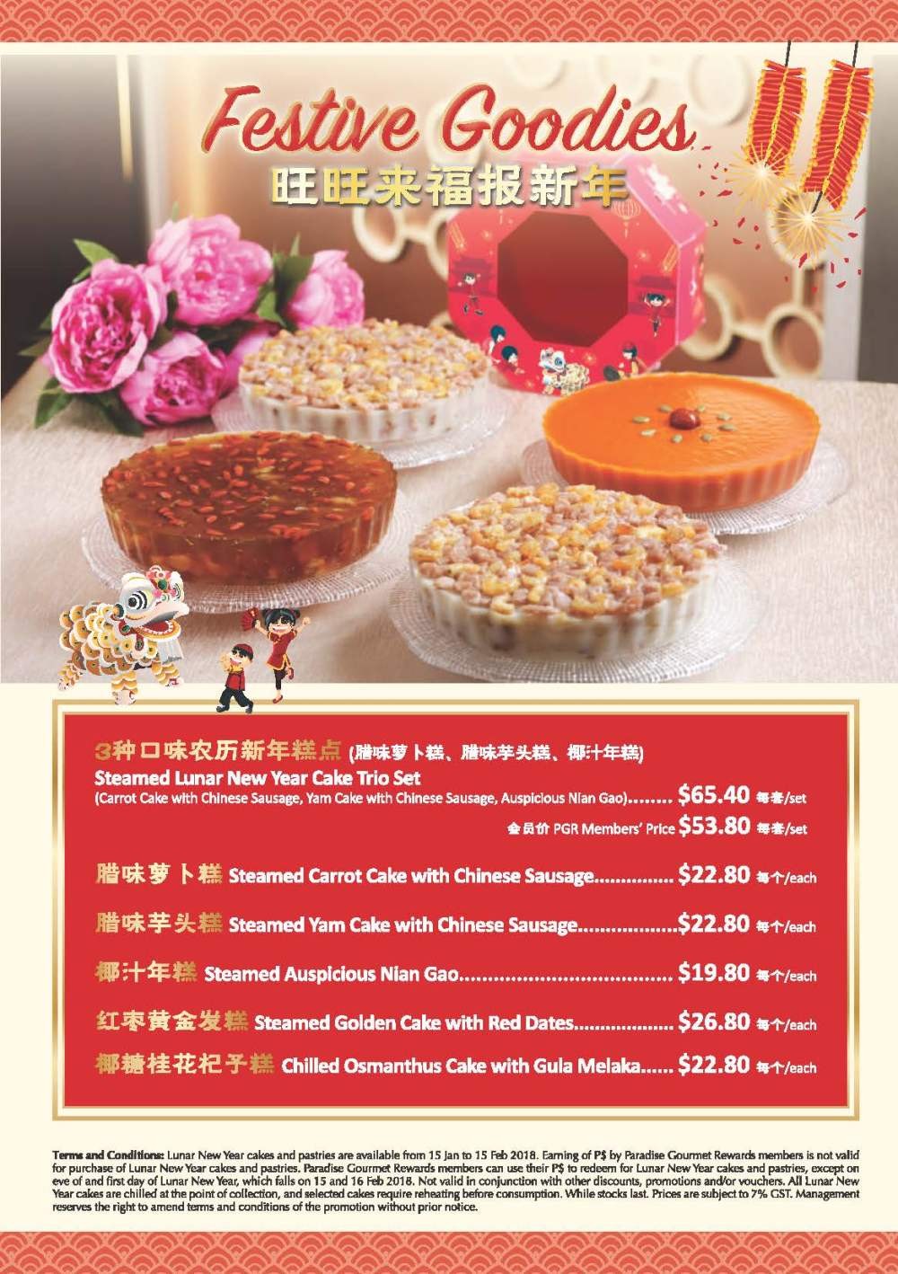 Viewing_-Taste-CNY-2018_Page_13