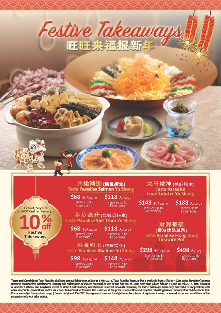 Viewing_-Taste-CNY-2018_Page_14