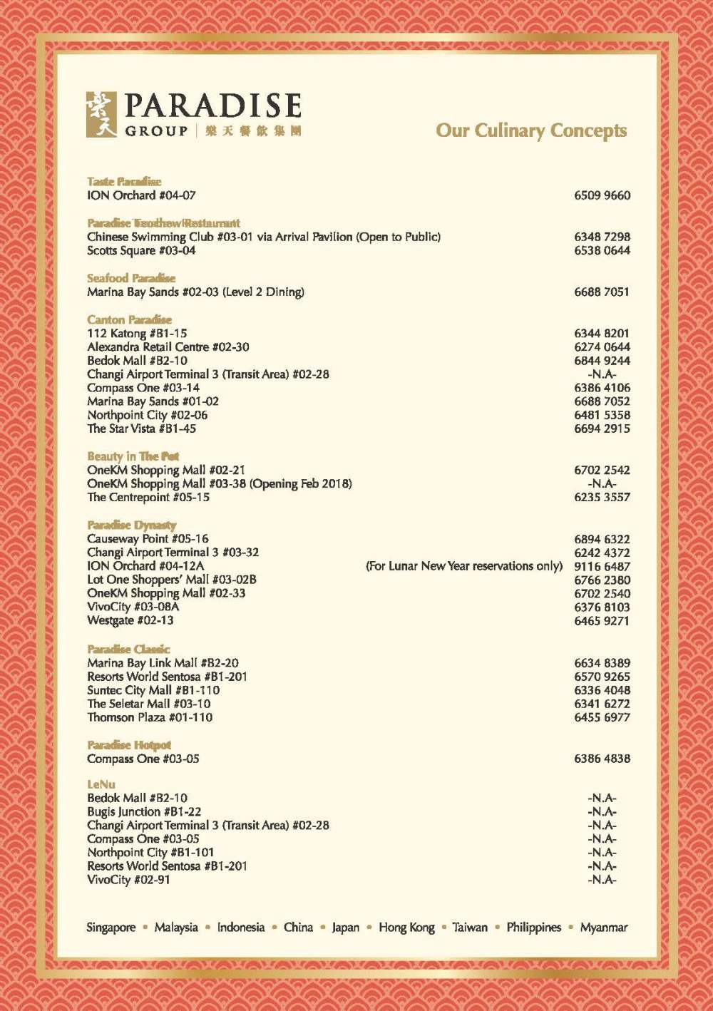 Viewing_-Taste-CNY-2018_Page_15