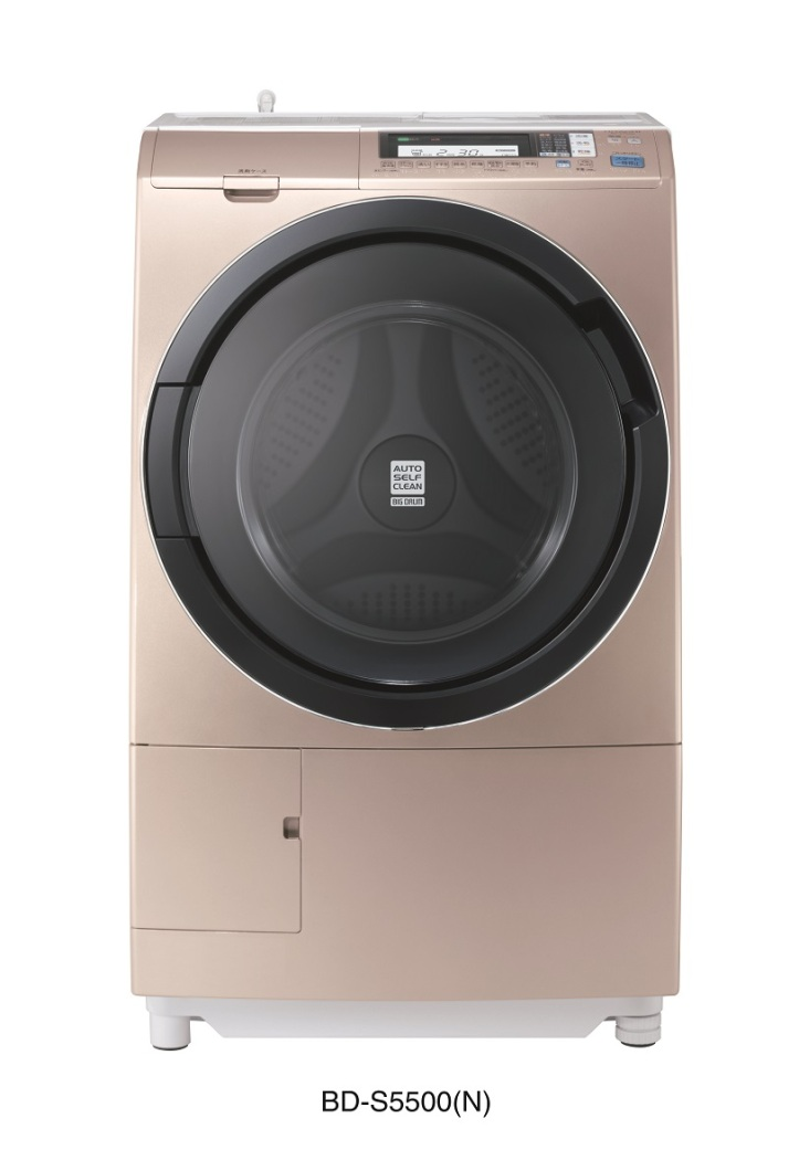 Washing Machine - BD-S5500
