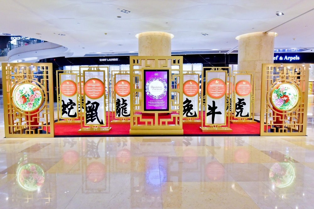 ION Orchard_LNY 2018_Opulence in Full Bloom_Chinese Zodiac Fortune_01(L1 Atrium)