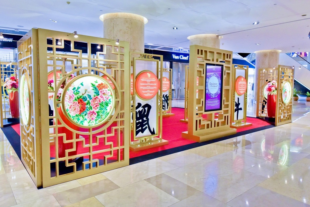 ION Orchard_LNY 2018_Opulence in Full Bloom_Chinese Zodiac Fortune_02(L1 Atrium)