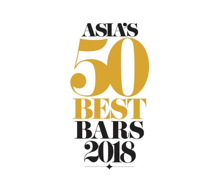 asia 50 bars 2018