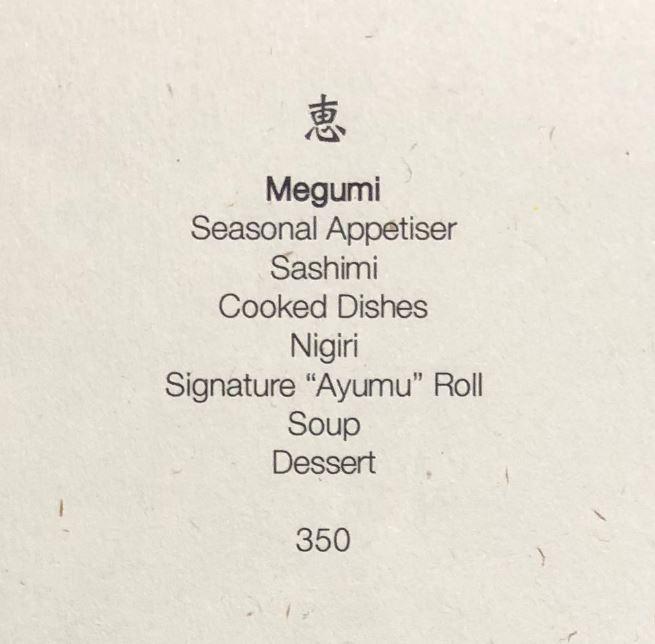 megumi menu
