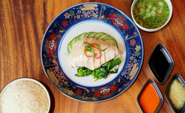 Four Seasons Hotel Singapore - Hainanese chicken rice Edited