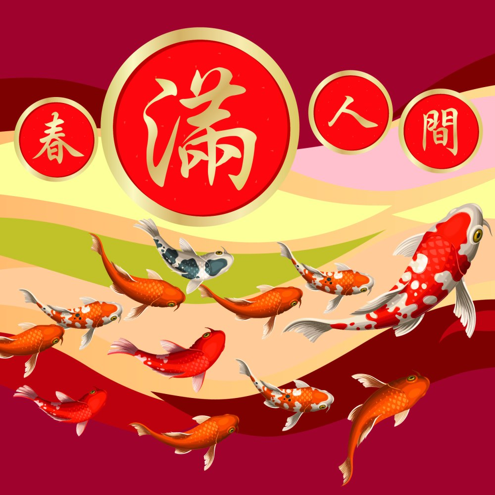 cny-festive-celebrations-digital_event-icon