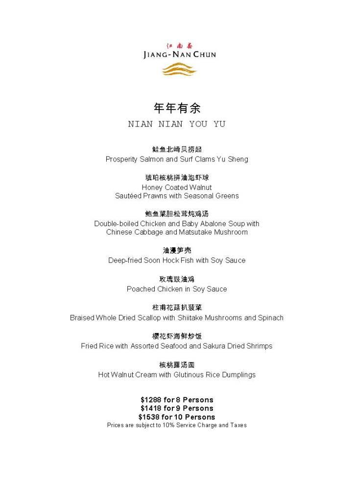 jiang-nan chun - 2019 cny per table set menu_page_2