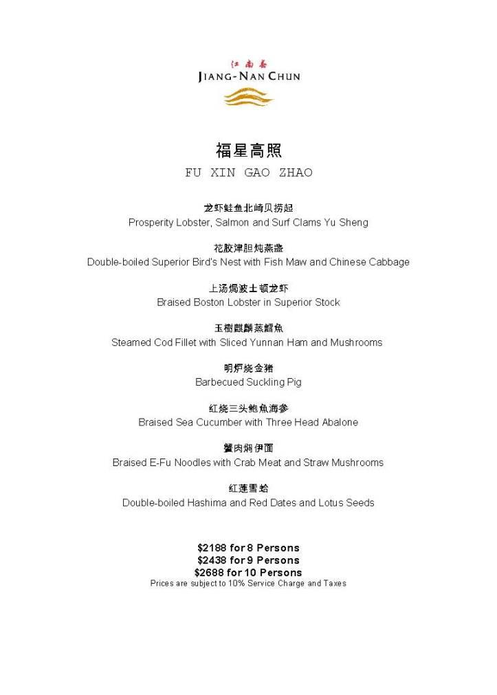 jiang-nan chun - 2019 cny per table set menu_page_4