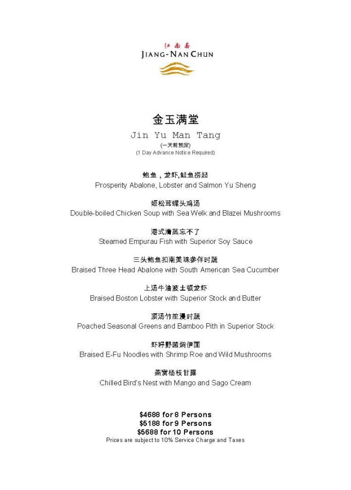 jiang-nan chun - 2019 cny per table set menu_page_5