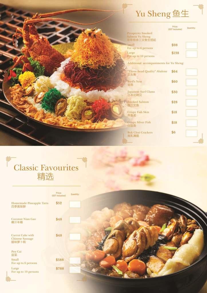 jiang-nan chun - lunar new year takeaway treats_page_2