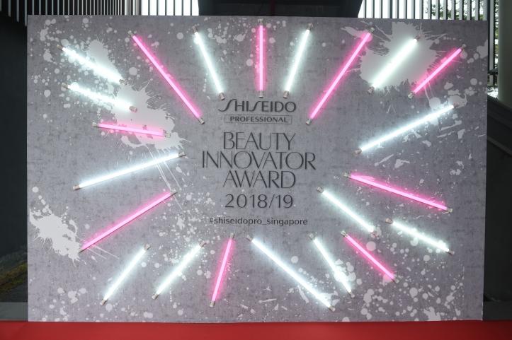 shiseido professional bia 2018-19 at singapore wine vault - photo wall