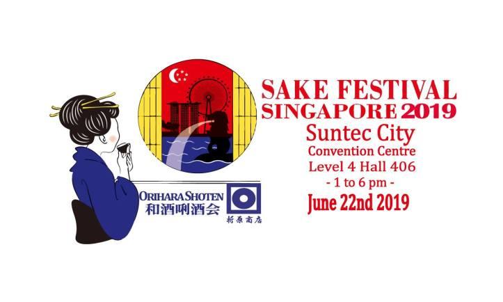 SFS Banner.jpg