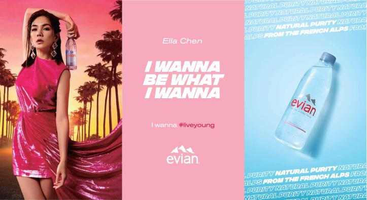 Evian I Wanna Carousel 1
