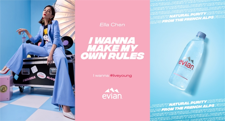 Evian I Wanna Carousel 2