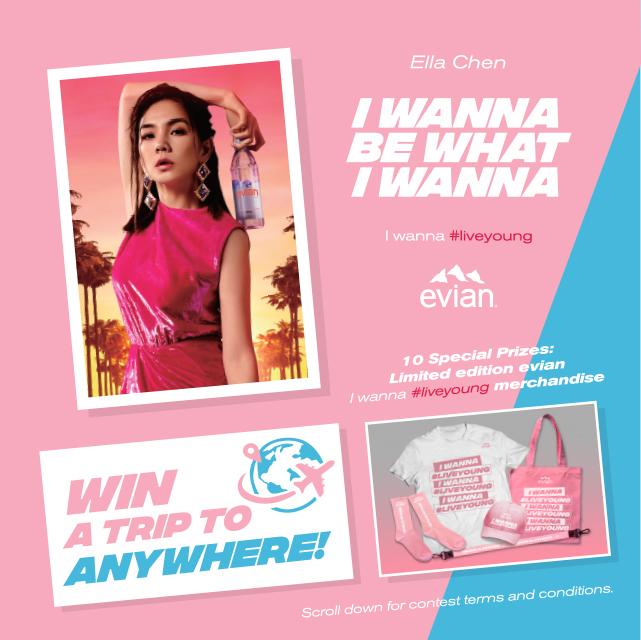 Evian I Wanna.jpg