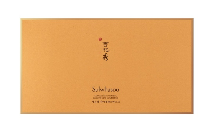 Concentrated Ginseng Renewing Eye Serum Mask (Box)
