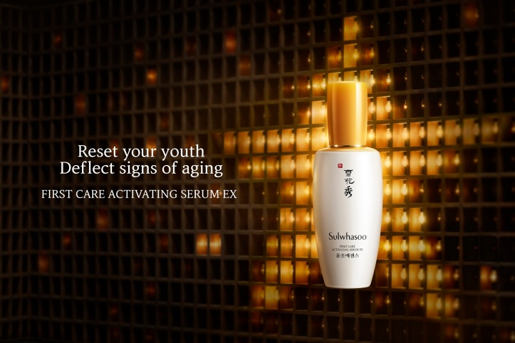 Sulwhasoo First Care Activating Serum EX - Press Release