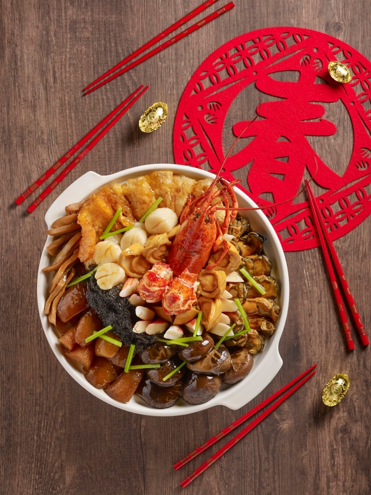 Xin Cuisine_Imperial Pen Cai.jpg