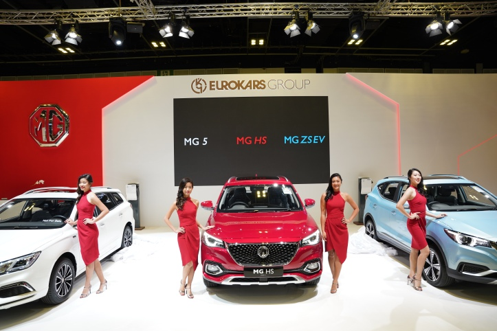 MG cars on display at the Singapore Motorshow 2020.JPG