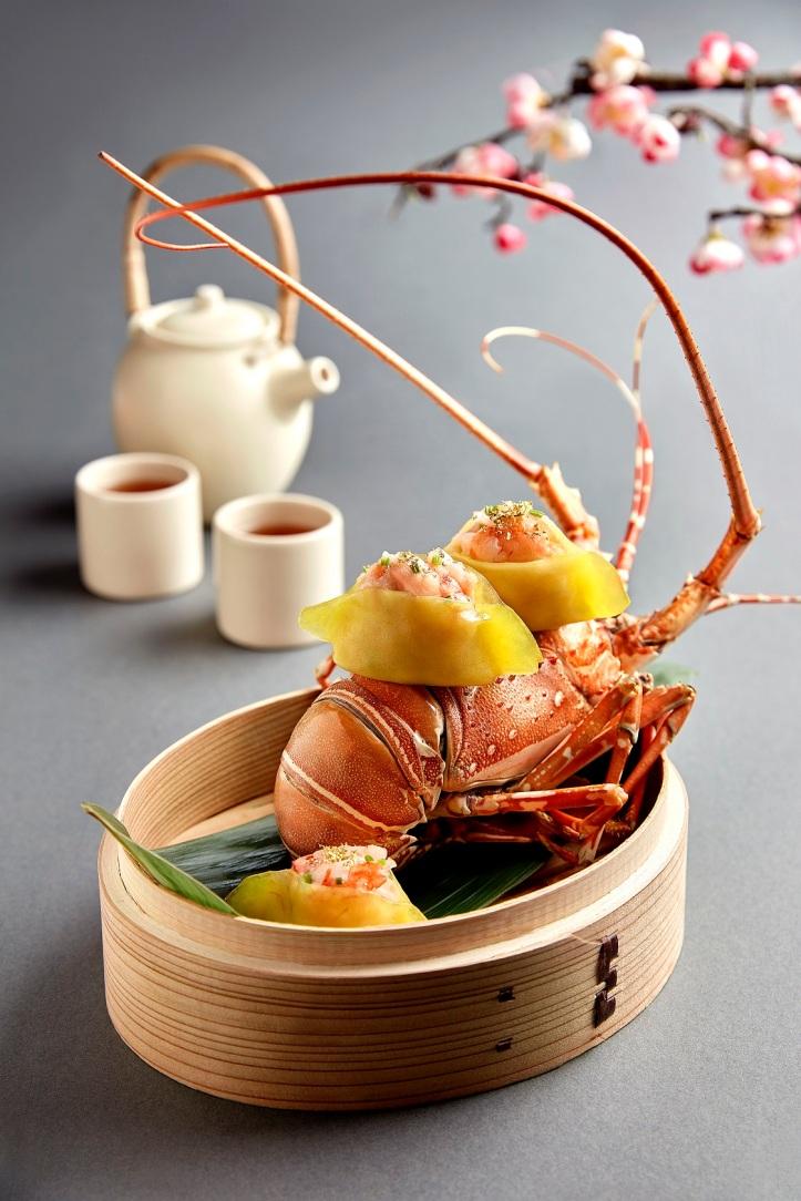 Szechuan Court - Teochew-Style Gold Leaf Lobster Dumpling