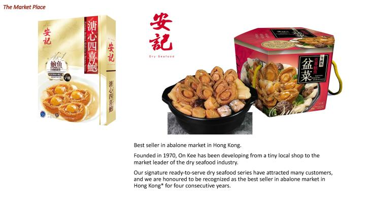 Taka_CNY2020_Fact Sheet_v2 [27Dec]-23