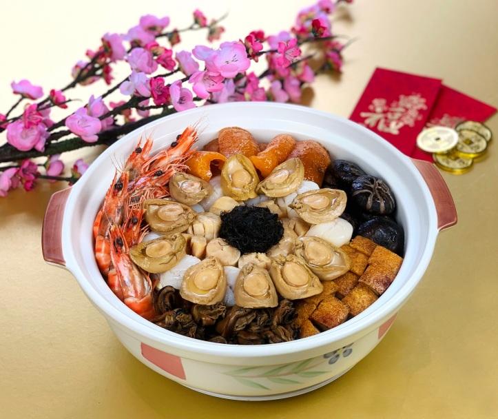 Blossoms of Abundance Treasure Pot (Pen Cai)