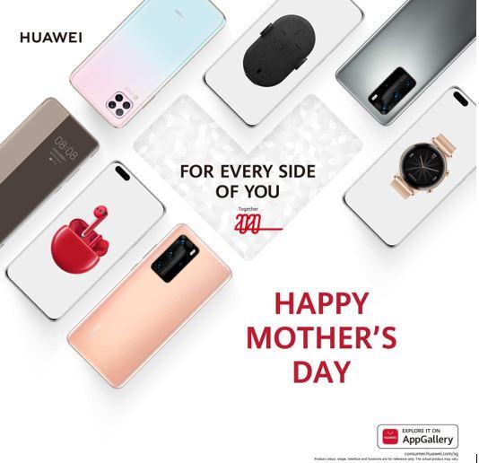 huawei motherday