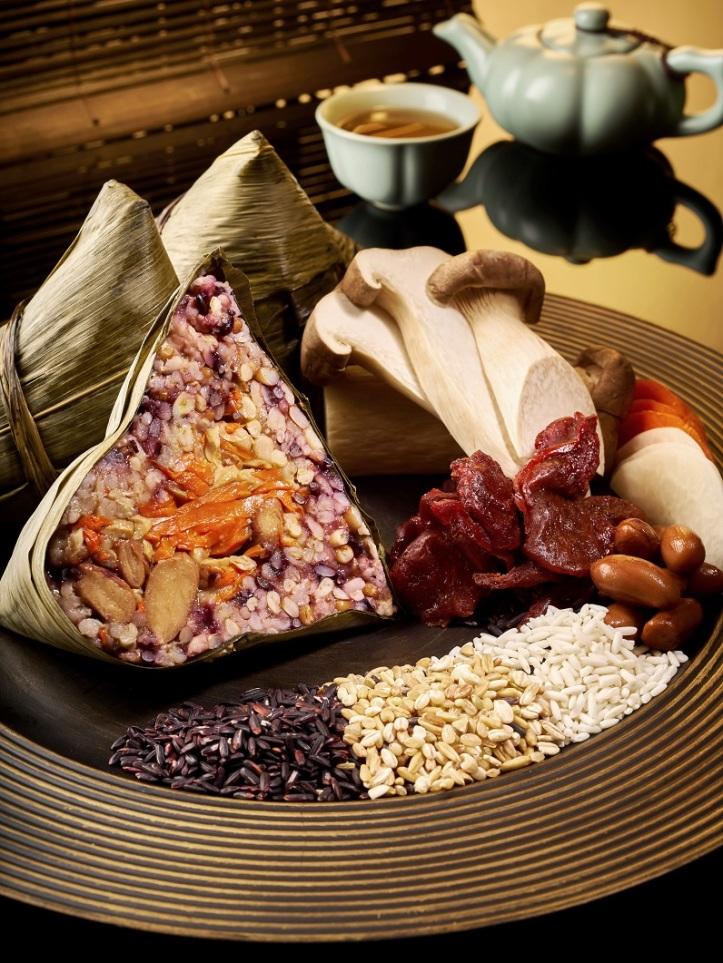 Wild Mushroom 5-Grain Rice Dumpling