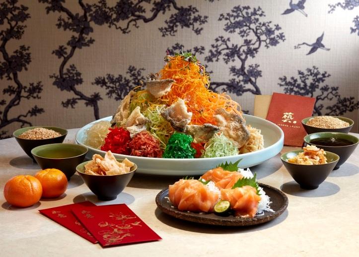 Fortune Yu Sheng with Salmon & Fish Skin Crackers