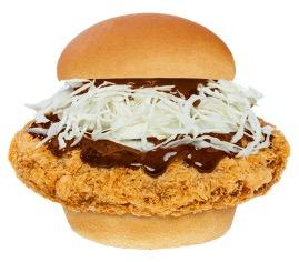 XL Katsu Wagyu Menchikatsu Burger