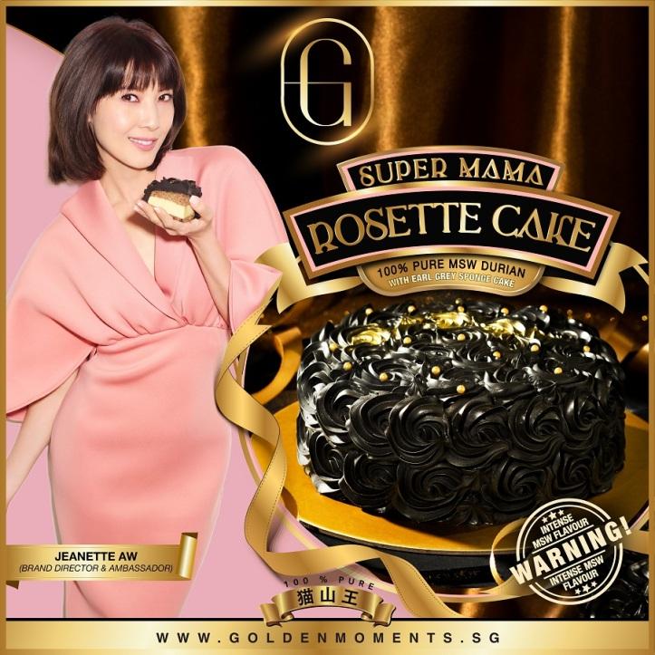 Super Mama Rosette Cake 5