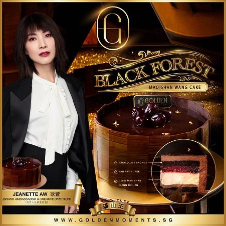 GM_BlackForestCake_1
